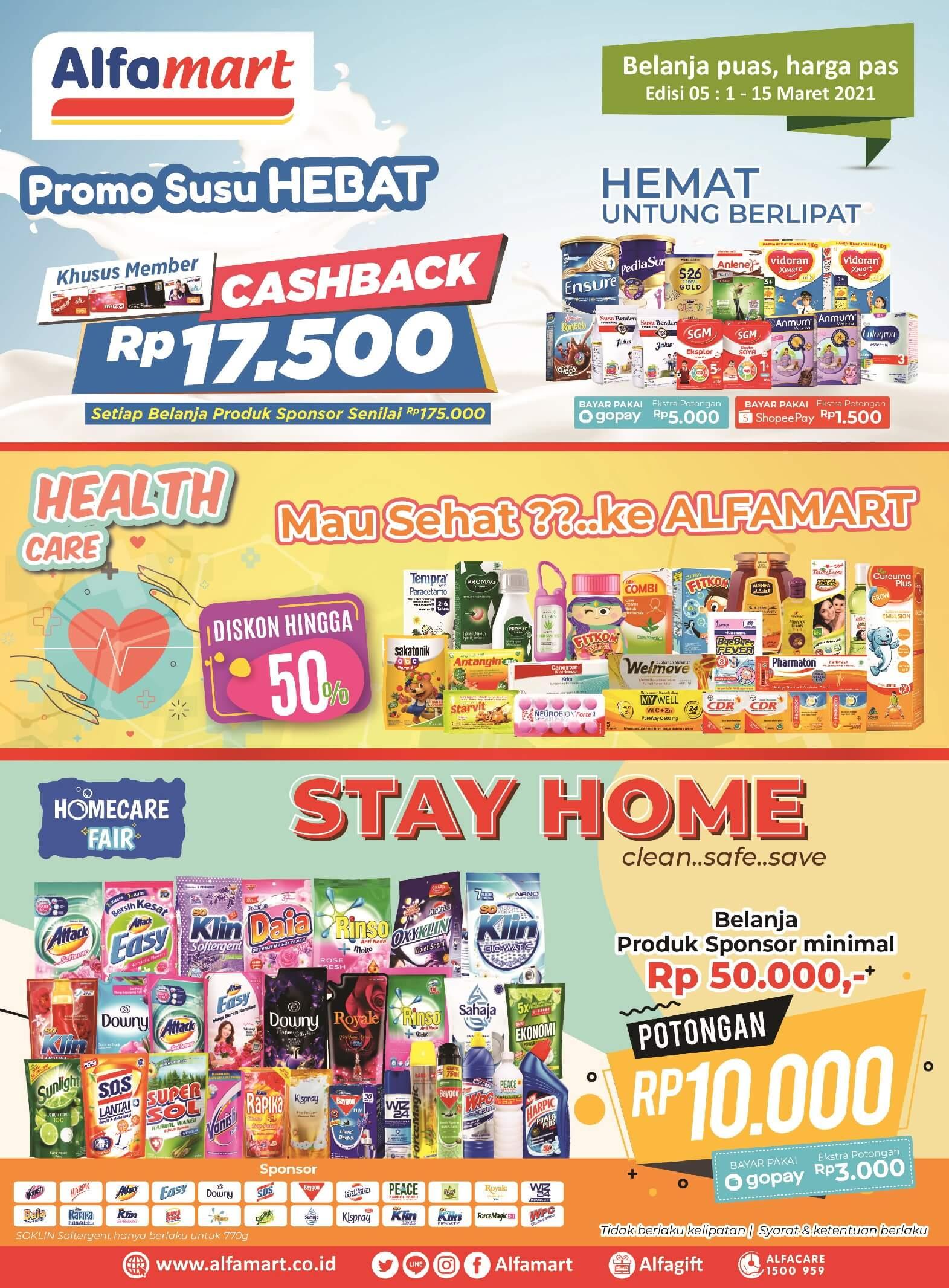 Image E-Catalogue Alfamart