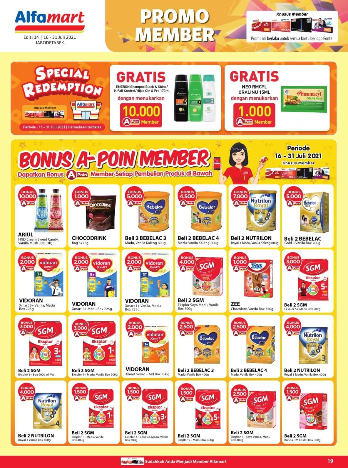 Image E-Catalogue Alfamart 18