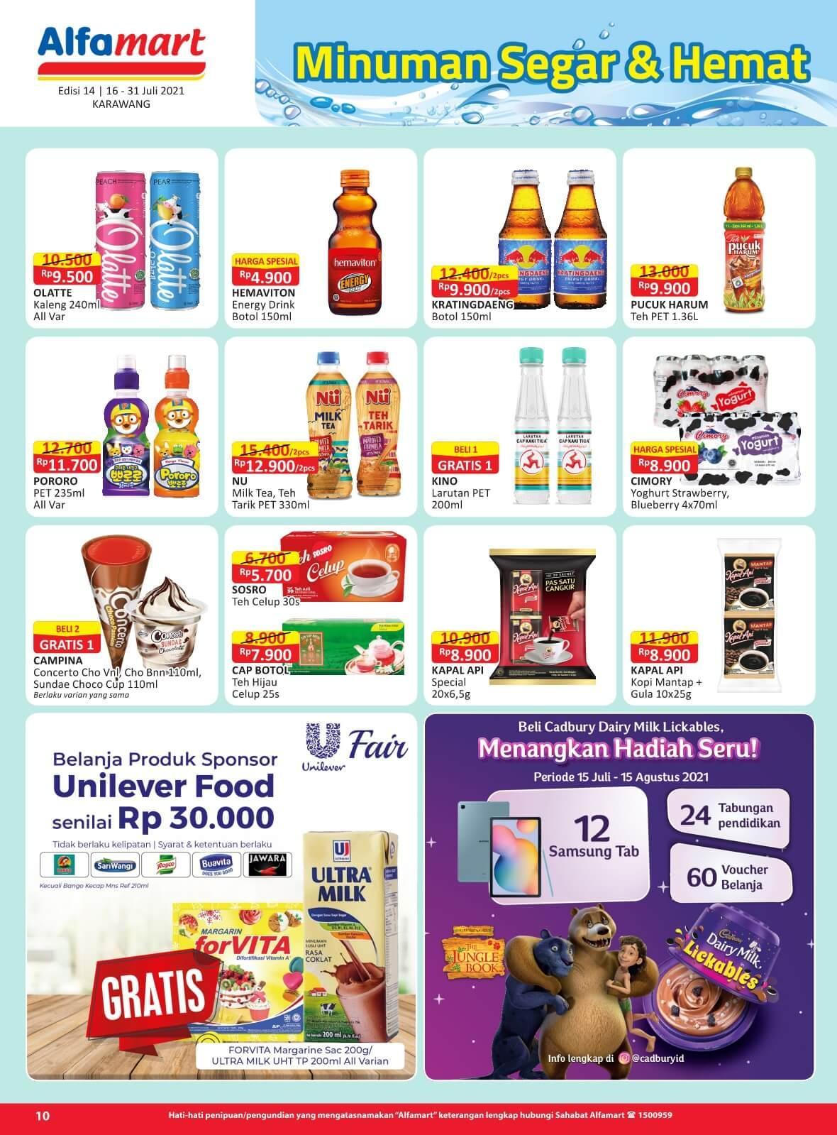 Image E-Catalogue Alfamart 9