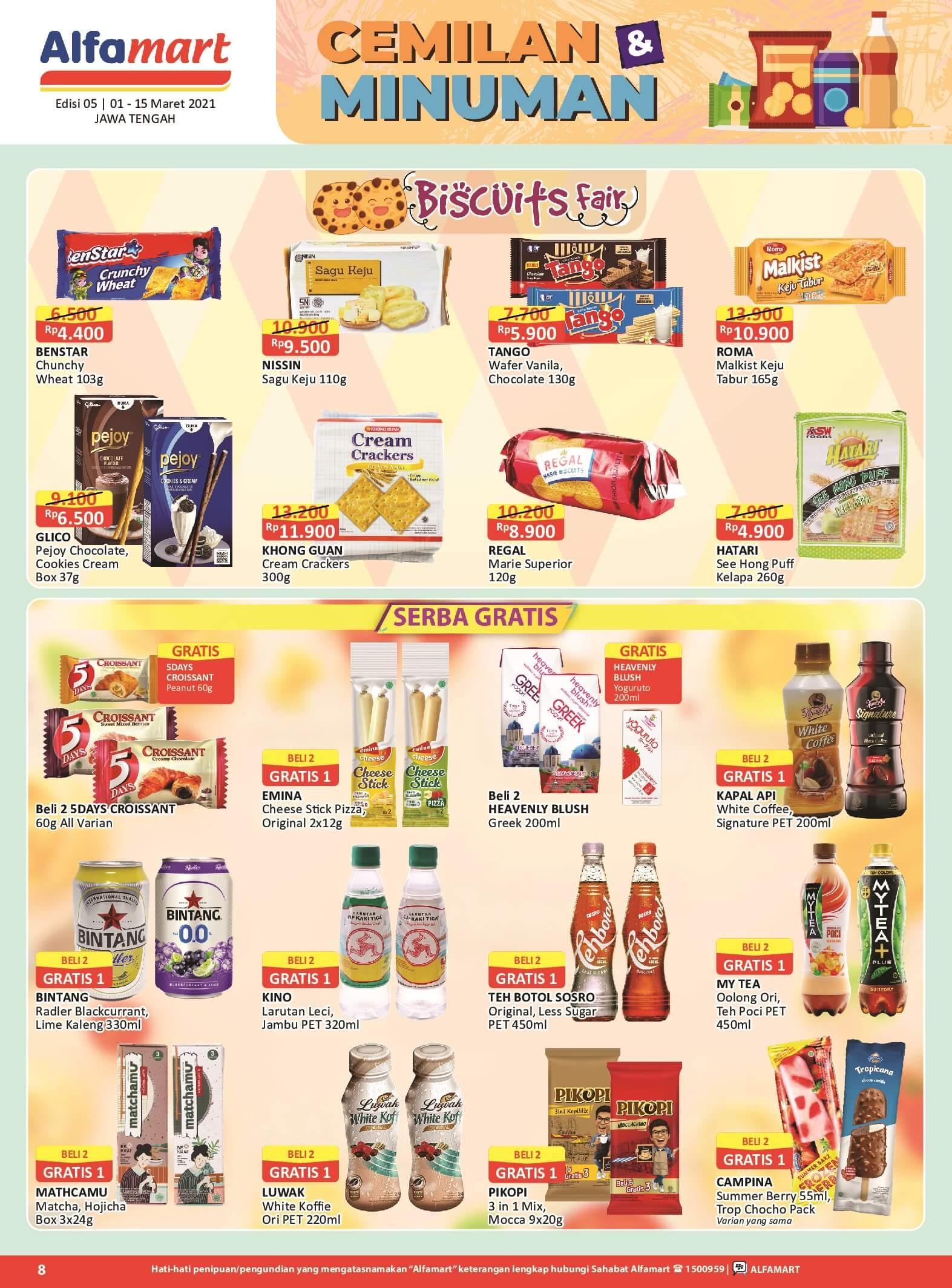 Image E-Catalogue Alfamart 7