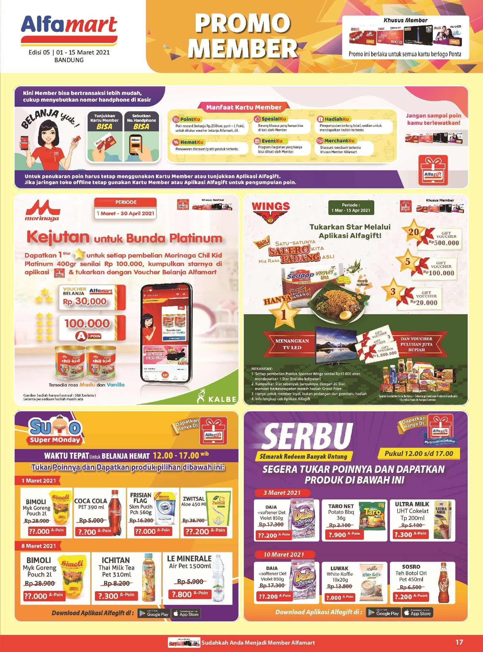 Image E-Catalogue Alfamart 16