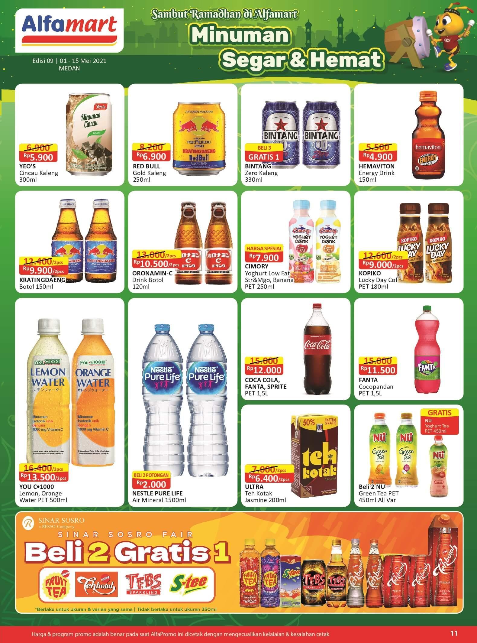 Image E-Catalogue Alfamart 10