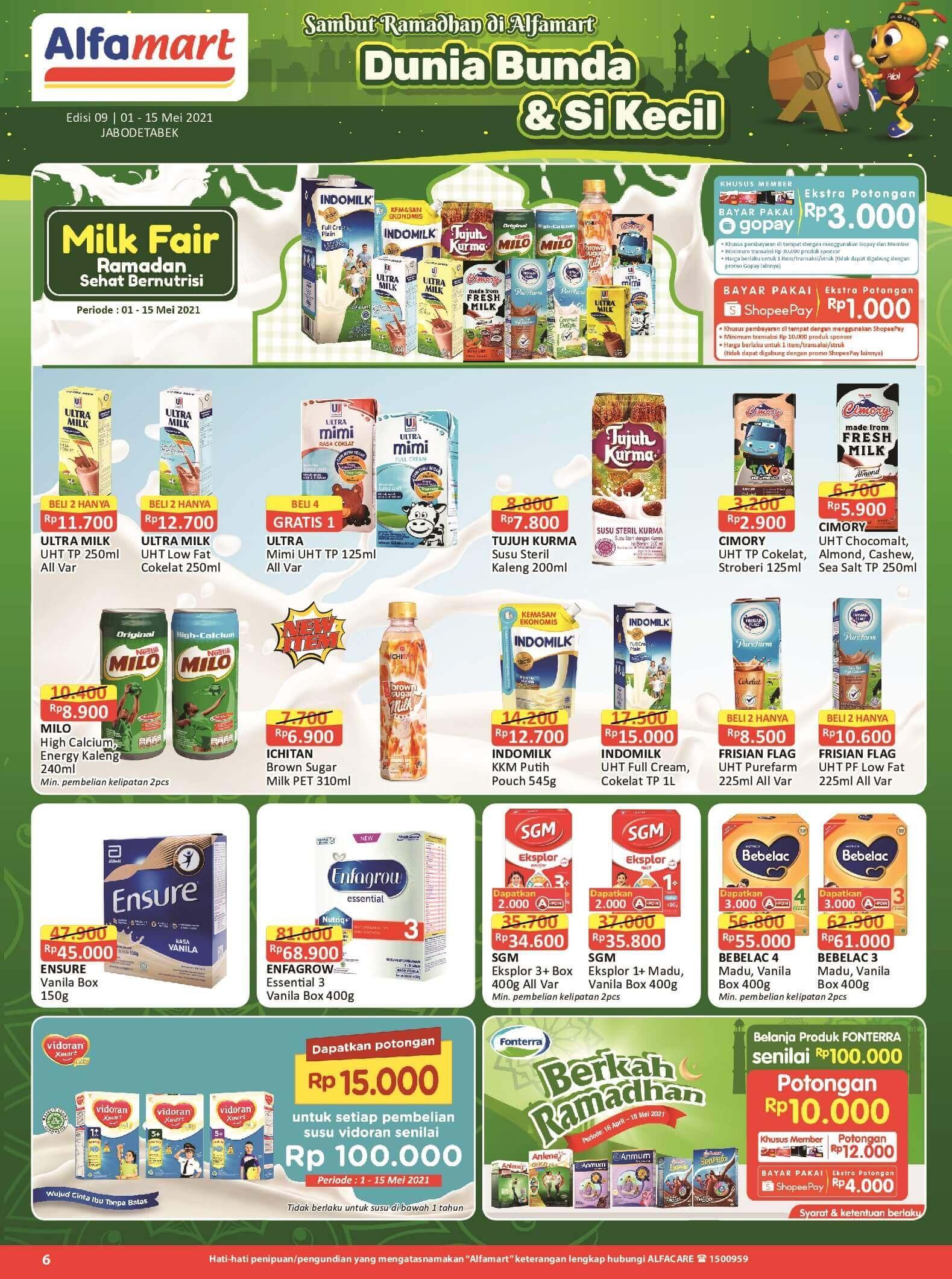 Image E-Catalogue Alfamart 5