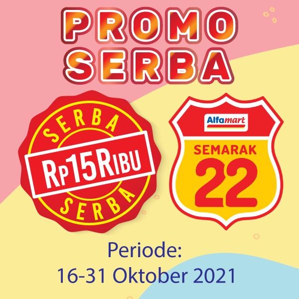 Banner Promo Serba 15 ribu Alfamart