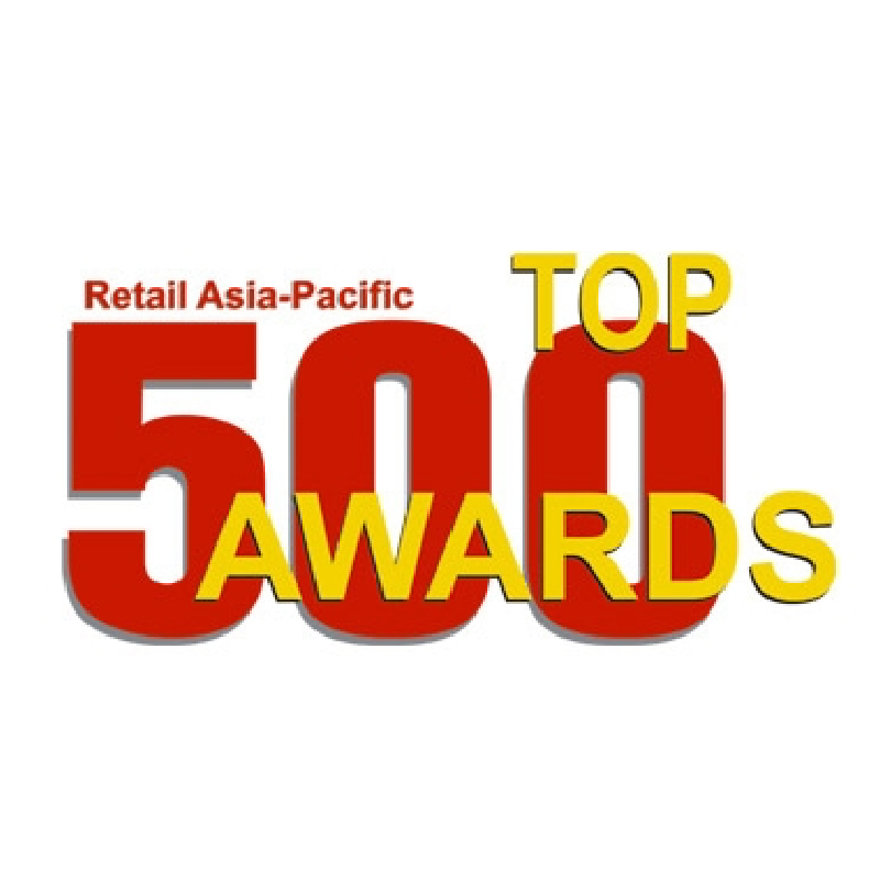 Image reward Retail Asia Pasific TOP 500 Award - Peringkat Silver