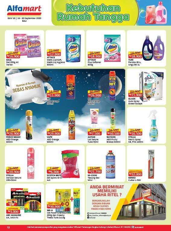 Image E-Catalogue Alfamart 11