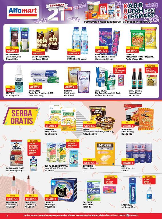 Image E-Catalogue Alfamart 1