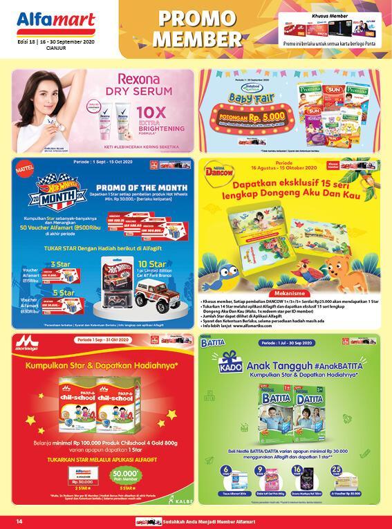 Image E-Catalogue Alfamart 13